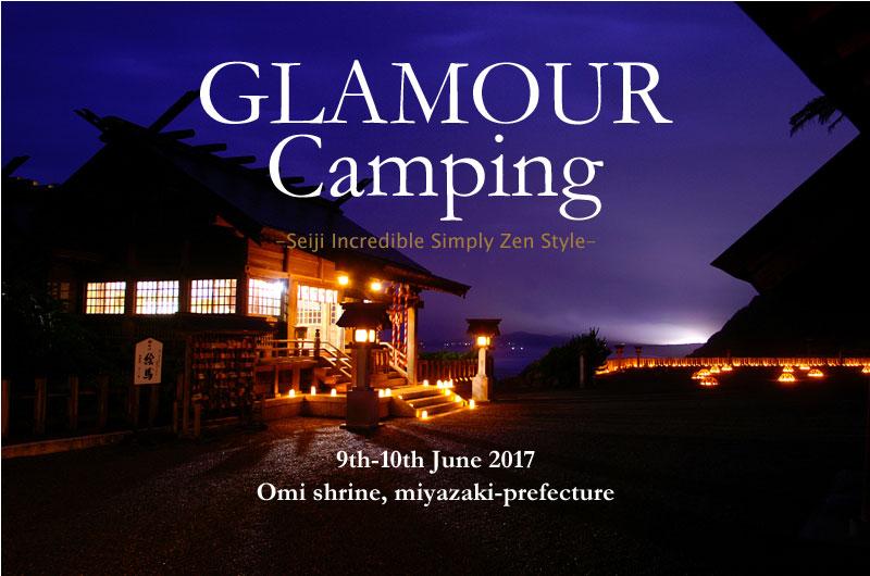 GlampingHyuga