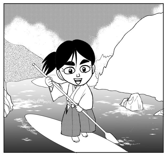 otome samurai vol1