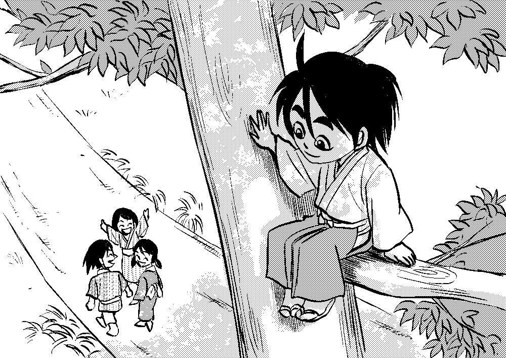 otome samurai vol.9